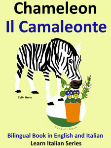 The image is the book cover with an illustration of the mystery animal looking at the little flowerpot. The title and series title are as follows: