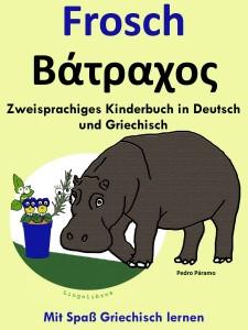 Zweisprachiges Kinderbuch in Griechisch und Deutsch: Frosch - Βάτραχος. Mit Spaß Griechisch lernen